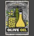 natural olive oil in bottle jug or preserved vector image