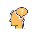 ask - modern line design single icon vector image