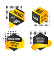 big sale banner one day special offer mega sale vector image vector image