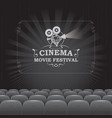black and white banner for cinema movie festival vector image vector image