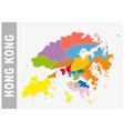 colorful hong kong administrative and political vector image vector image