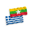 flags greece and myanmar on a white background vector image
