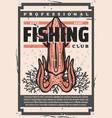 seafood squid marine fishing sport vector image vector image