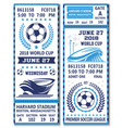 tickets football soccer world cup 2018 vector image