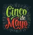 cinco de mayo lettering color vintage vector image