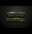 merry chistmas and happy new year banner premium vector image vector image