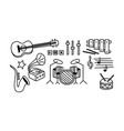 set of musical instruments player buttons vector image