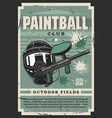 tinted mask and paint ball gun paintball club vector image