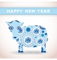 2015 new year card with cute blue sheep Happy new vector image vector image