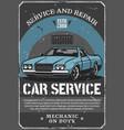 car repair service vintage poster vector image vector image