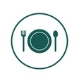 flat icon with cutlery vector image vector image