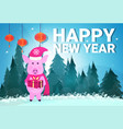 pig holding gift box wearing hat fir tree winter vector image vector image