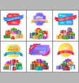 special offer order labels on posters gift boxes vector image vector image