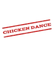 Chicken Dance Watermark Stamp