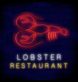 colorful neon lobster restaurant sign vector image vector image