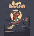 cute witch flying on her broom vector image vector image