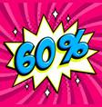 purple sale web banner sale sixty percent 60 off vector image vector image