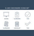 6 checkmark icons vector image vector image