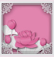 abstract chinese pattern frame with lotus flower vector image vector image