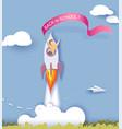 back to school card children flying on rocket vector image vector image