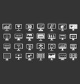 monitor icon set grey vector image vector image