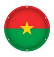 round metallic flag of burkina faso with screws vector image