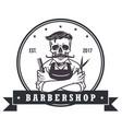 skull vintage barbershop logo template vector image vector image