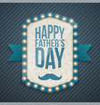 happy fathers day light banner with ribbon vector image vector image