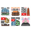 hong kong travel landmark icons vector image vector image
