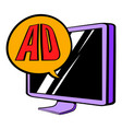 advertising on tv icon cartoon vector image