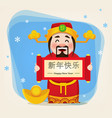 chinese god of wealth holding scroll with vector image