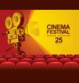 cinema festival poster with old movie camera vector image