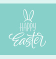 happy easter icon symbol handwriting lettering vector image vector image