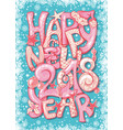happy new 2018 year gift vertical postcard with vector image vector image