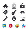 Home key icon wrench service tool symbol