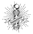 barber pole with metal ball simple logo vector image vector image