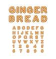 gingerbread font christmas cookie alphabet mint vector image