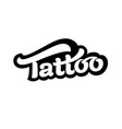 image of tattoo logo vector image vector image