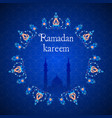 ramadan greetings card view of mosque in night vector image