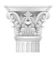 capital of corinthian column vector image