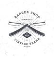barber shop double razor vector image