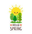 cute happy smiling sun hugs trees vector image