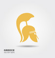 greek ancient helmet icon isolated on white vector image vector image