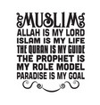 muslim quote allah is my lord islam is my