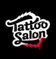logo tattoo salon vector image