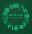school supplies circle template with glyph icons vector image vector image
