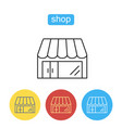 shop simple store icon vector image
