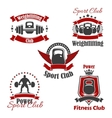 Weightlifting sport club or gym icons set vector image