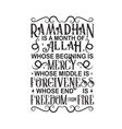ramadan quote is month allah vector image vector image