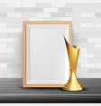 certificate diploma with golden cup vector image